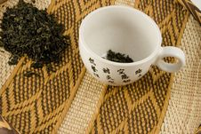 Free Chinese Tea Stock Photo - 4580080
