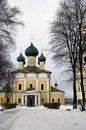 Free Russian Church Stock Image - 4625721