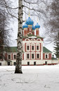 Free Russian Church Royalty Free Stock Photo - 4625765