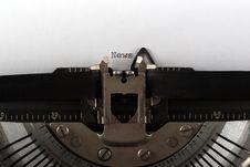 Free Typewriter Typing News Royalty Free Stock Photos - 4623298