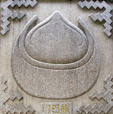 Free Lapidarian Totem Stock Image - 4657311