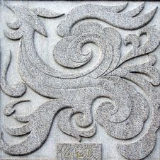 Free Lapidarian Totem Royalty Free Stock Image - 4657546