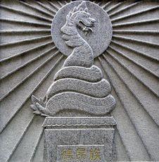 Free Lapidarian Totem Stock Photo - 4657600
