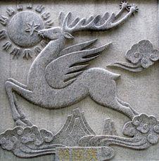 Free Lapidarian Totem Royalty Free Stock Photos - 4657648