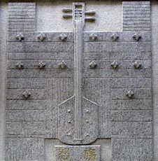 Free Lapidarian Totem Stock Images - 4657814
