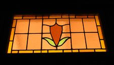 Free Window Stock Photos - 4674323