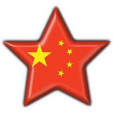 China Button Flag Star Shape Royalty Free Stock Photos