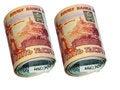 Free Russian Money Stock Image - 4737551