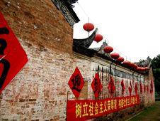 Free Chinese  Vernacular Dwelling Stock Photo - 4736830