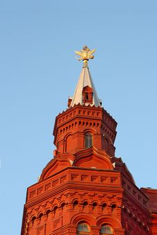 Free Museum. Tower. Stock Photo - 4760520
