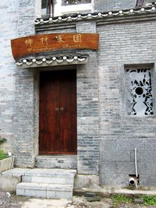 Free Old Chinese Doorway Stock Images - 4773564