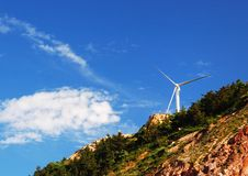 Free Wind Energy Generator On Summit Stock Photos - 4781713