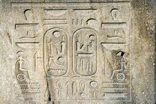 Symbols On The Stone Stock Images