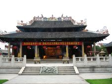 Free China S Confucian Temple Stock Photos - 4808223