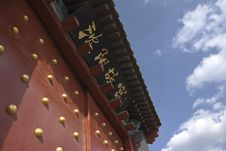 Free Shenyang Imperial Palace Royalty Free Stock Photos - 4808328