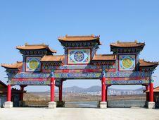 Free Pai Fang Stock Photos - 4814343