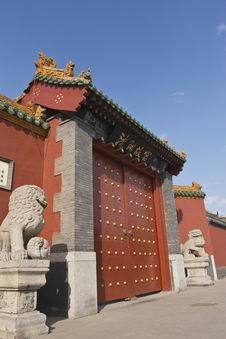 Free Shenyang Imperial Palace Stock Image - 4818931