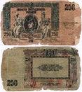 Free Old Money Royalty Free Stock Image - 48115086