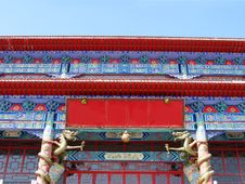 Free Buddhist Temple Eaves Royalty Free Stock Photography - 4836497