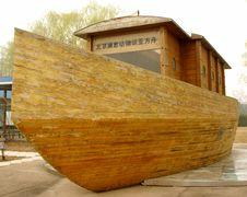 Free Enviromental Ship Stock Image - 4837451