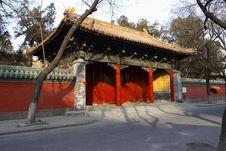 Free Guozijian-1 Royalty Free Stock Photo - 4837545