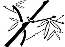 Free Chinese Bamboo Stock Photo - 4852170