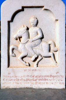 Free India, Rajasthan, Jaisalmer: Small Statue Stock Photo - 4855180
