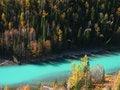 Free Kanas Lake Stock Photo - 4866970