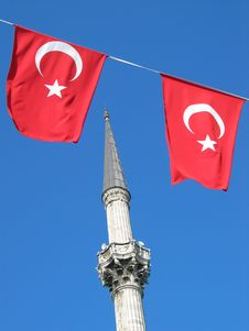 Turkish Flag Stock Images