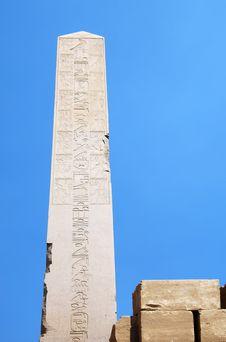 Obelisk Stock Photos
