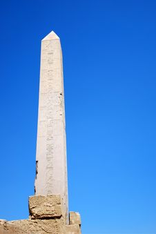 Free Obelisk Stock Image - 4874261