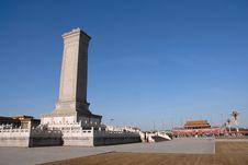 Tiananmen Beijing China Stock Photo