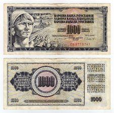 Vintage Yugoslavian Banknote Royalty Free Stock Photography