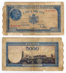Free Vintage Romanian Banknote Royalty Free Stock Image - 4888186