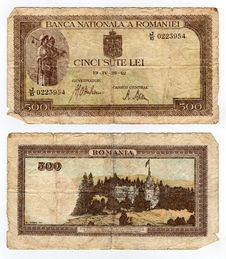 Free Vintage Romanian Banknote Stock Images - 4888314