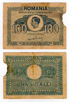 Vintage Romanian Banknote Stock Photography