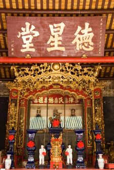 Free Old Chinese Temple Altar Royalty Free Stock Image - 4888866