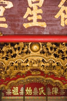 Free Chinese Temple Decorations Royalty Free Stock Photography - 4888907