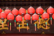 Free Red Temple Lanterns Stock Photography - 4889022