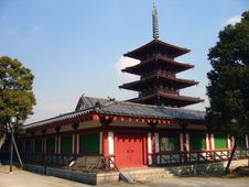 Free Shintennoji Temple - Osaka, Japan Royalty Free Stock Images - 491819