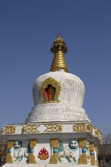 Free White Pagoda Stock Photo - 4917820