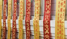 Free Prayer Ribbons Stock Image - 4930111