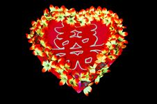 Red Heart With Double Happiness Royalty Free Stock Images
