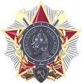Free Soviet Order Stock Photos - 4965603