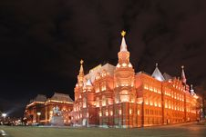 Free Moscow Historic Museum Royalty Free Stock Photos - 4962998