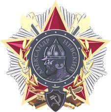 Soviet Order Stock Photos