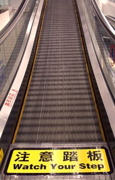 Free Travelator Royalty Free Stock Photos - 4983008