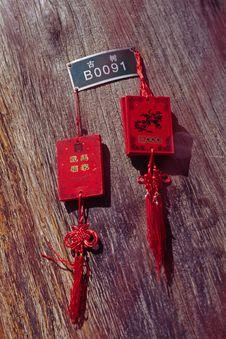 Free Chinese Knot Stock Image - 4987921