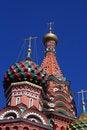 Free Russian Dome Stock Photo - 4995210