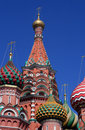 Free Russian Dome Royalty Free Stock Images - 4996099